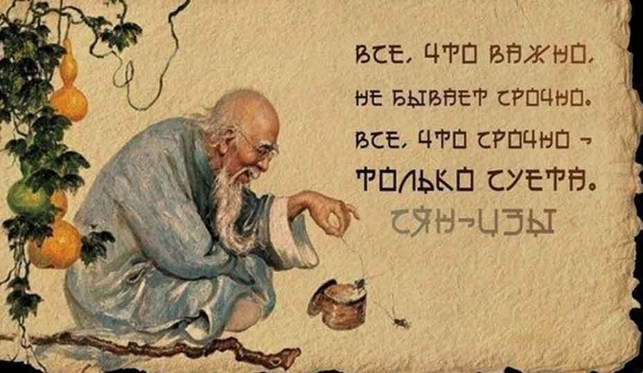 Картинки мудрец с надписями, открытку юбилей