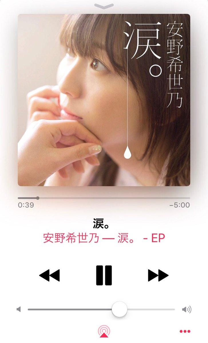 安野希世乃さんが1st LIVEにて沢井美空の「カラフル。」をカバーしてくださったようで、とても嬉し…