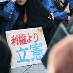 #大曽根大作戦1112 にお集まりくださったみなさま、本当にありがとうございました🏯🍤名古屋市議会議…