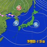 【2017/11/12-16:55 TBC気象台】あすの宮城県内は はじめ晴れますが、気圧の谷が近づ…