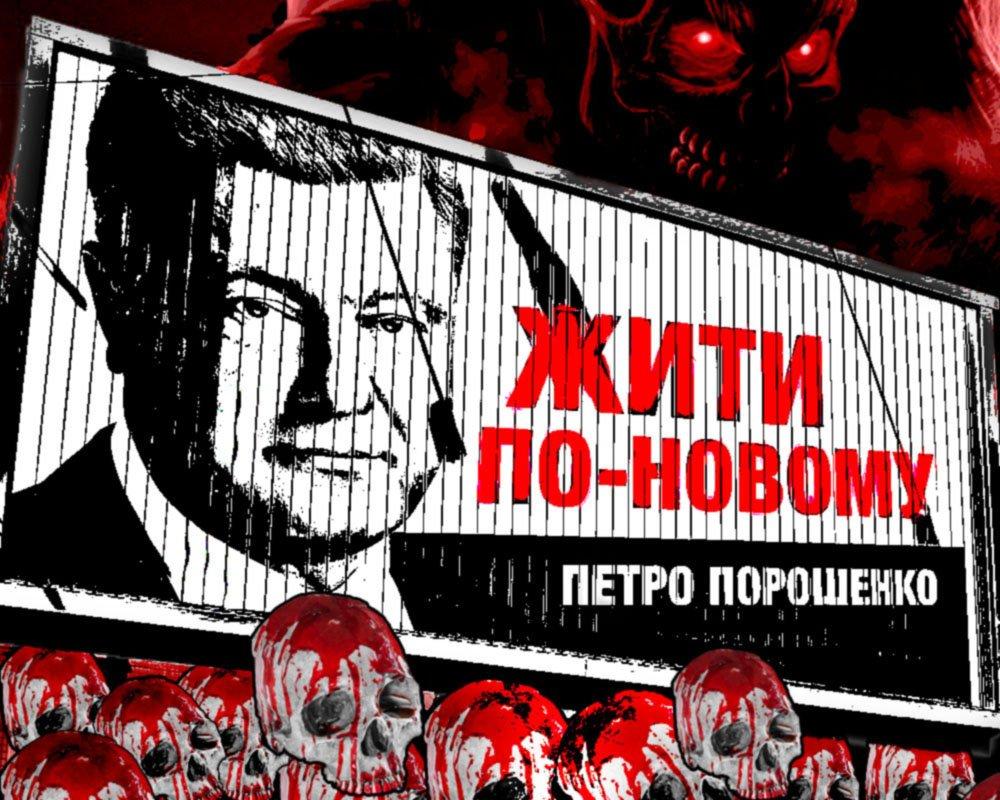 Турчинов никоим образом не влиял на избрание руководства ГБР, - пресс-служба СНБО - Цензор.НЕТ 8126