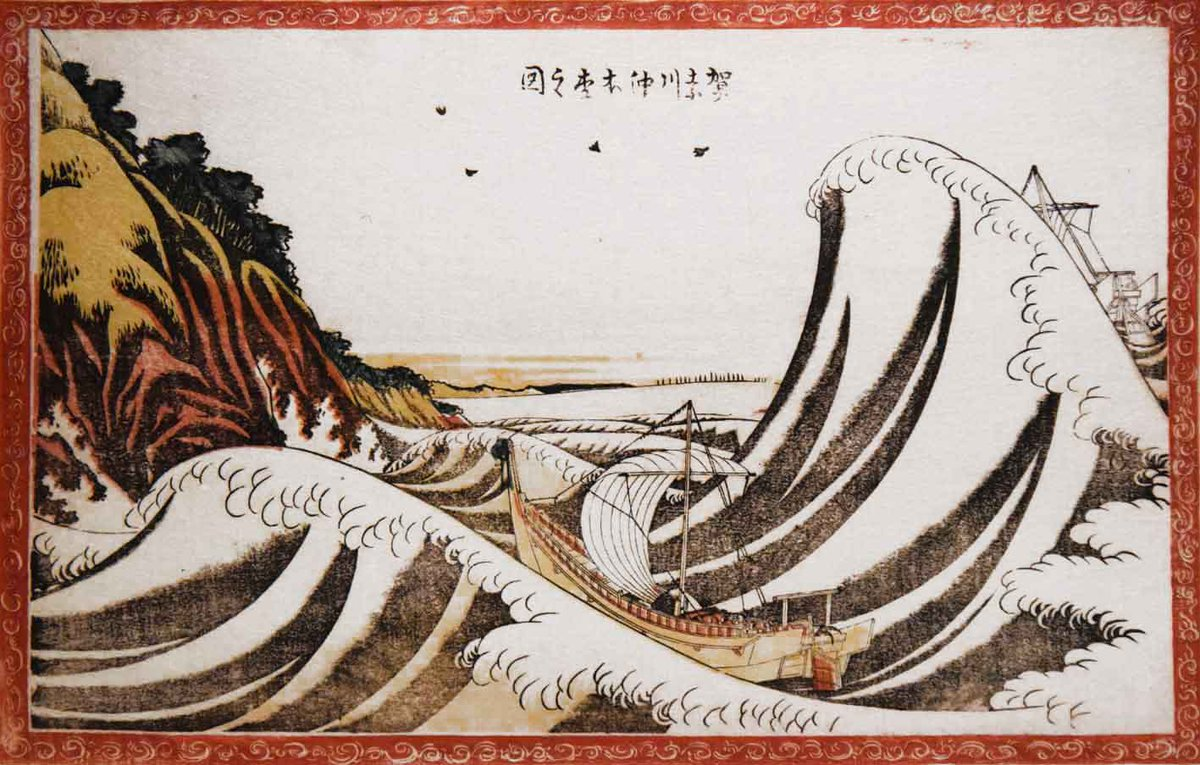 You&#39;ve seen the Great Wave by #Hokusai, but maybe you had missed this earlier mighty ocean print! #woodblock #JapaneseArt<br>http://pic.twitter.com/yQrQn2kuHv