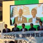 2020年は東京オリンピック、2025年は万博を大阪関西へ。個人サポーター登録はこちらです。現在登録…