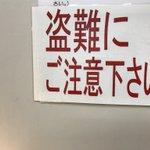 名古屋お疲れさま!ハート盗んじゃってごめん! pic.twitter.com/8v3aybgKjP