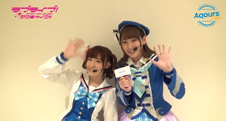 【Aqours CLUB更新情報】 先週末に開催した「LIVE & FAN MEETING 大阪公演…