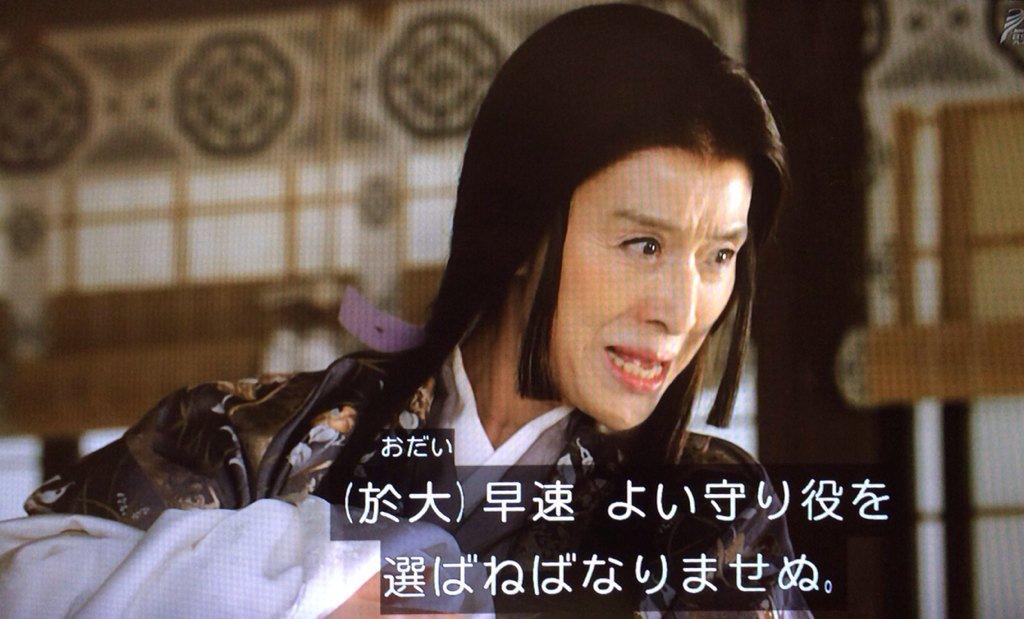 弥四郎 大賀