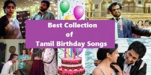 tamil dance songs mp3 download tamiltunes