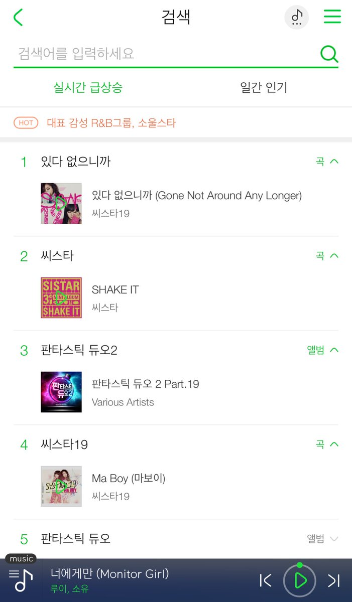 "Hyorin (Sistar) >> Single ""HYOLYN SET UP TIME #1 (To Do List)"" - Página 9 DObdl01V4AAyoNv"