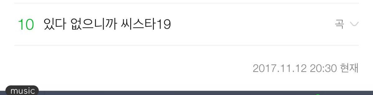 "Hyorin (Sistar) >> Single ""HYOLYN SET UP TIME #1 (To Do List)"" - Página 9 DObdl03VwAAB7Hj"