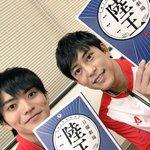 まもなく!陸王第4話です!皆さんお楽しみに♪写真はアジア工業のチームメイト吉田役の 山本涼介くんと!…