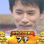 #日本一決定戦 THE FINAL数々の戦いをくぐり抜け、日本一のプレイヤーが決定いたしました!日本…