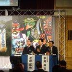 徳島県三好市旧上名(かみみょう)小学校で「怪フォーラム」。妖怪大談義に参加して、マジカル河童ちゃんと…