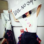 #SKE48ユニット対抗戦 本気で戦えて嬉しかった🔥決勝戦に進めましたが…#IDOLNOOWARI …