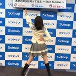 ラブライブ!サンシャイン!! TVアニメ2期OP主題歌発売記念イベント「 Aqours 課外活動未来…