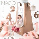 日付変わったら配信スタートいよいよ全曲フルで聴けます!!MACO NewAlbum !『メトロノーム…