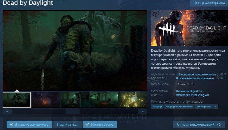 Скачать игру darksiders 2 на русском