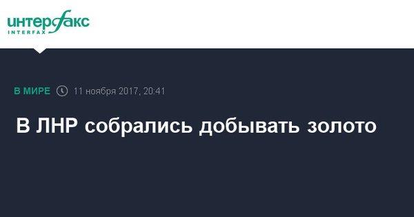 Наемники РФ вели огонь из минометов в районе Крымского, Водяного и Гнутово, - штаб АТО - Цензор.НЕТ 2696