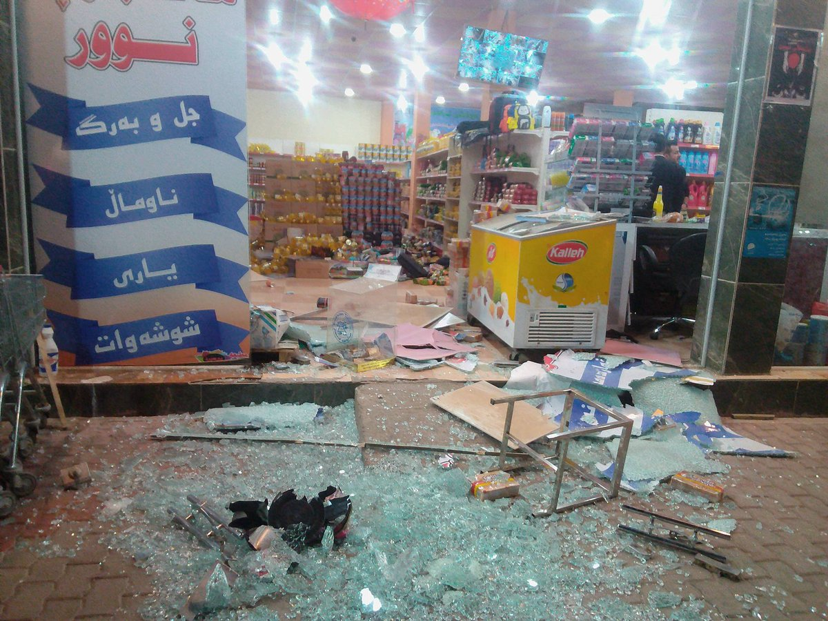 Material damages captured by Rudaw English's managing editor, Osama Golpy