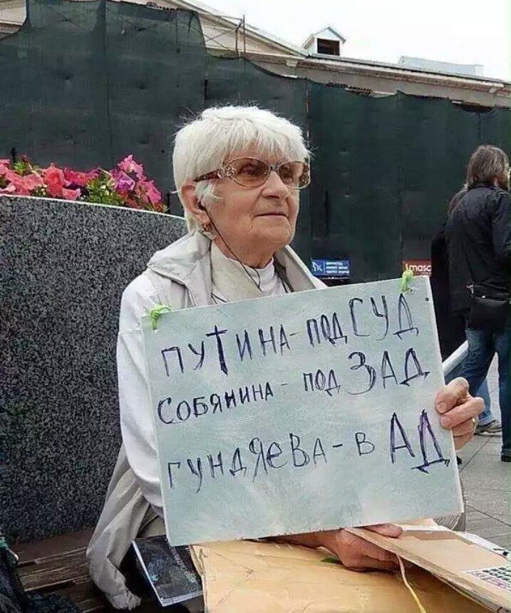 Рада сможет рассмотреть законопроект о деоккупации Донбасса в декабре, - Ирина Луценко - Цензор.НЕТ 3901