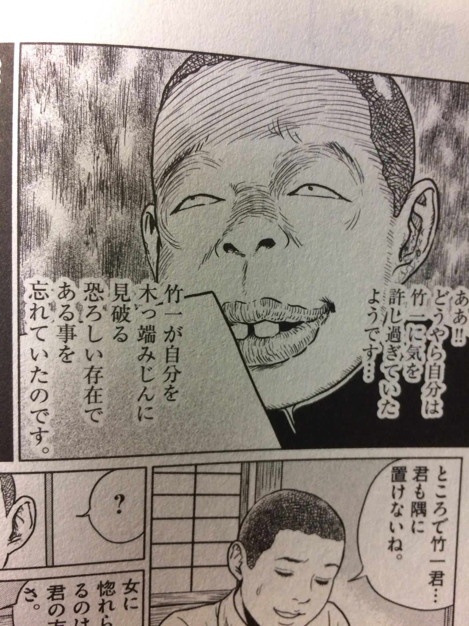 彼岸 島 漫画 zip