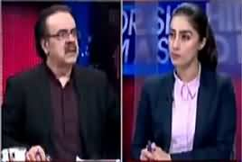 Live With Dr Shahid Masood  – 12th November 2017 - Game Is Clear thumbnail