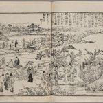 画像は『江戸名所図会』から龍眼寺です。境内に萩を多く植えていたことから、萩寺と称されました。資料には…