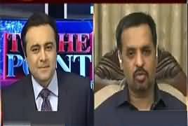 To The Point  – 12th November 2017 - Mustafa Kamal Exclusive Interview thumbnail