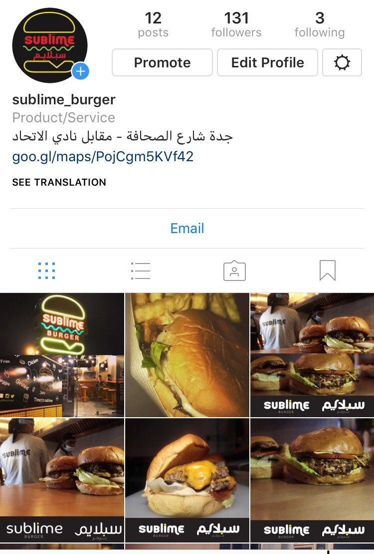 Sublime Burger On Twitter نرفض العيسى وزير التعليم