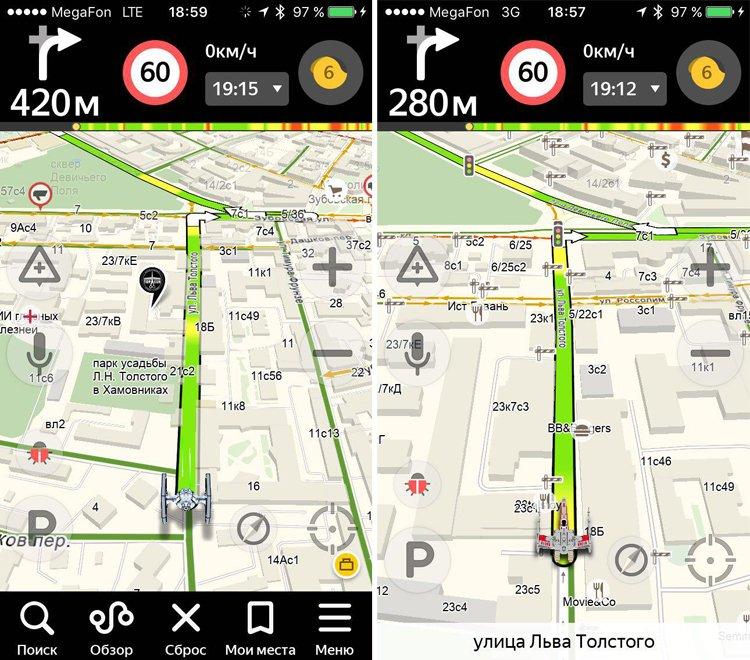 Приложения навигатор