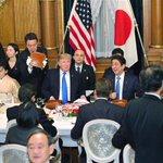「日米大宴会」でカオスと化した晩餐会は田舎の結婚式風だった! sankei.com/premium/…