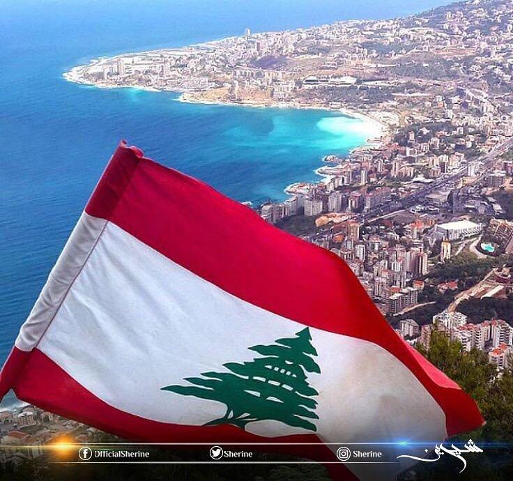 اللهم احفظ أحبابنا في لبنان وكل الدول ال...