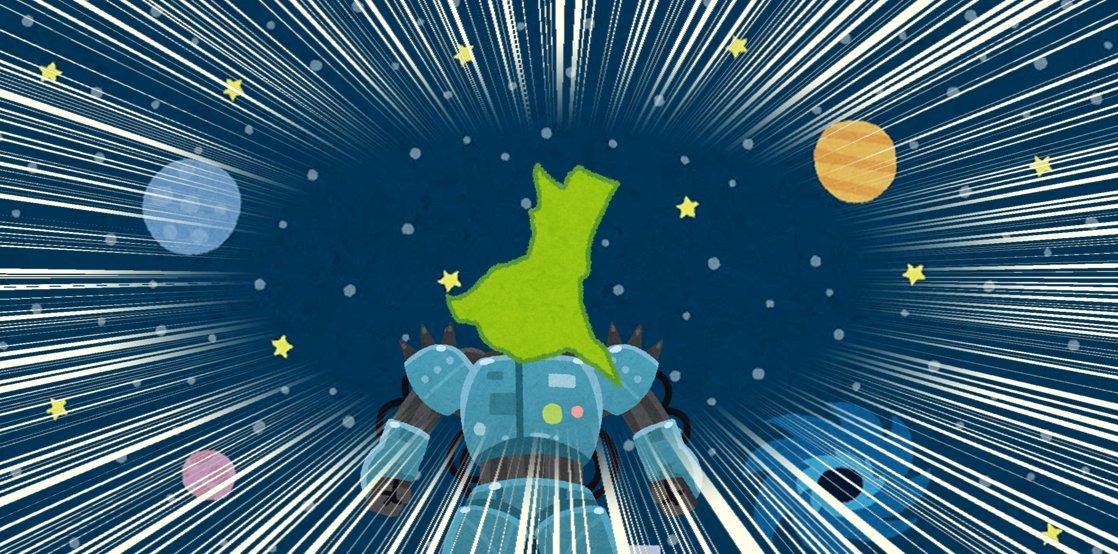 我が親愛なる茨城県民よ、今やTwitterユーザーの多くがトレンドによって「茨城県民の日」を知った。…