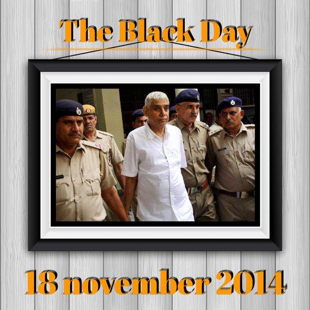 #18Nov_BlackDay #MondayMotivation जलियां...