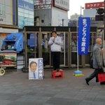 今朝13日の月曜日は、選挙後はじめての朝街頭。大宮駅東口に8時まで立ちました。通勤時間帯にもかかわら…