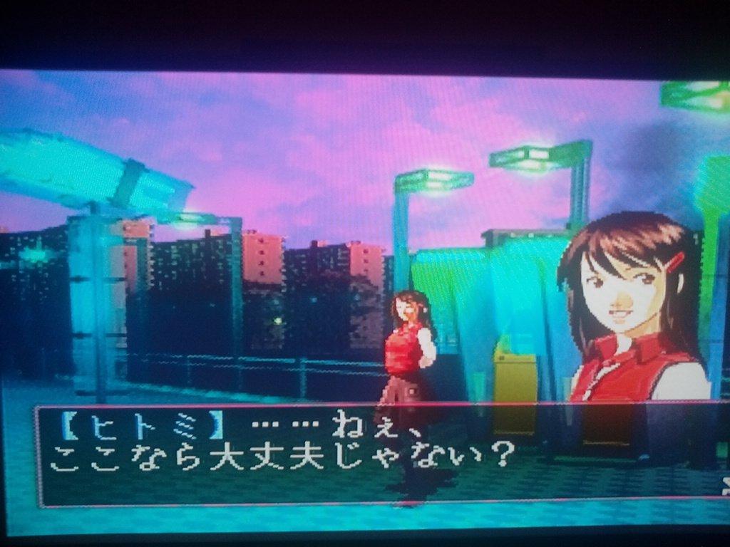 Megaten/Persona Discussion] Persona 5 Royal? No FemC  (Now