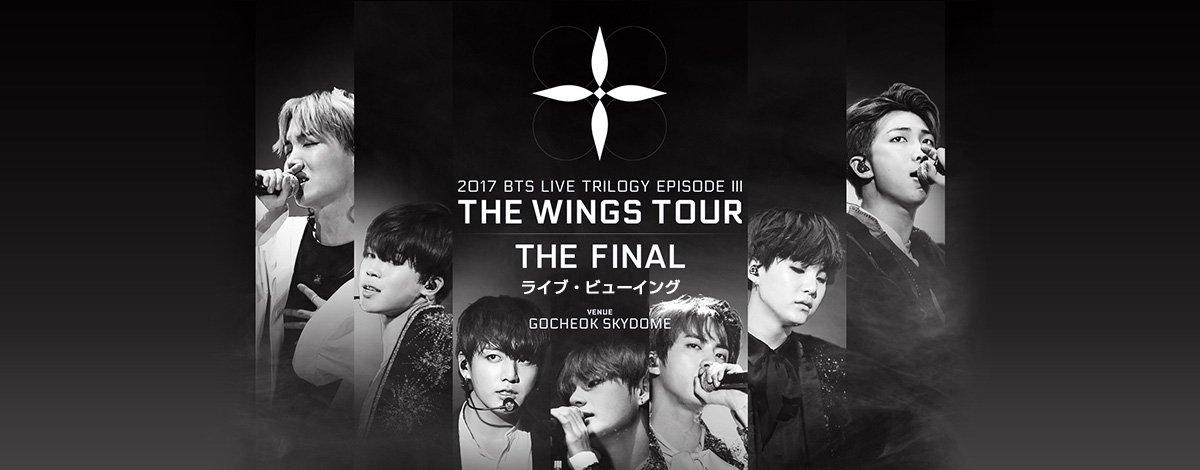【BTS(防弾少年団)12/10(日)ライブ・ビューイング】 ⚠️ご応募多数のため、追加劇場を決定し…