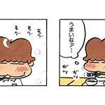 しあわせなユズヒコ(ご飯が美味しいらしい)😊#あたしンち (12巻no.16) pic.twitte…