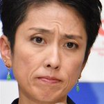 国籍選択、届け出が急増 蓮舫氏ら政治家の二重問題影響も sankei.com/politics/ne…