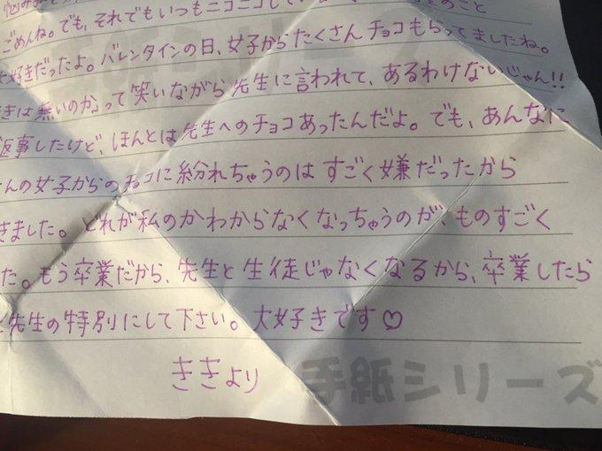 「女子高生・妹からの手紙」というガチャガチャの存在に騒然となる「おっさんが夜な夜な手書きしている姿を思い浮かべたら涙がでそうになった」
