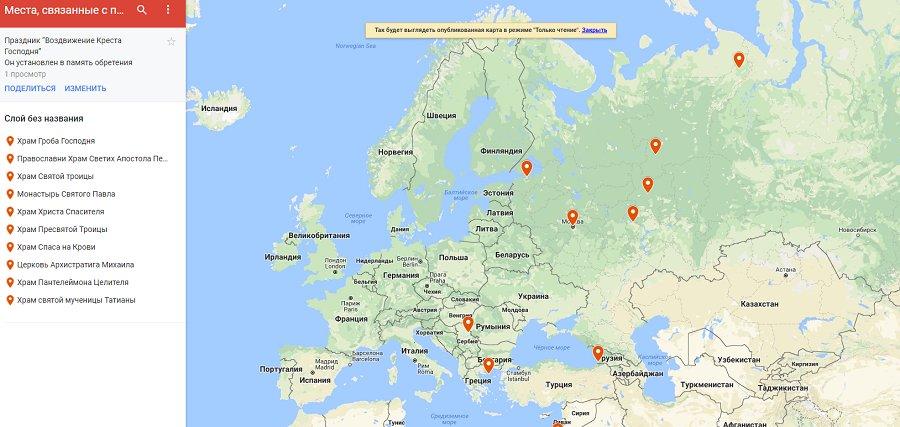 Интерактивная карта сочи