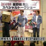 『D.Gray-man』の星野 桂 先生スペシャルトークショーを公開!公開期間は11/20 12:0…