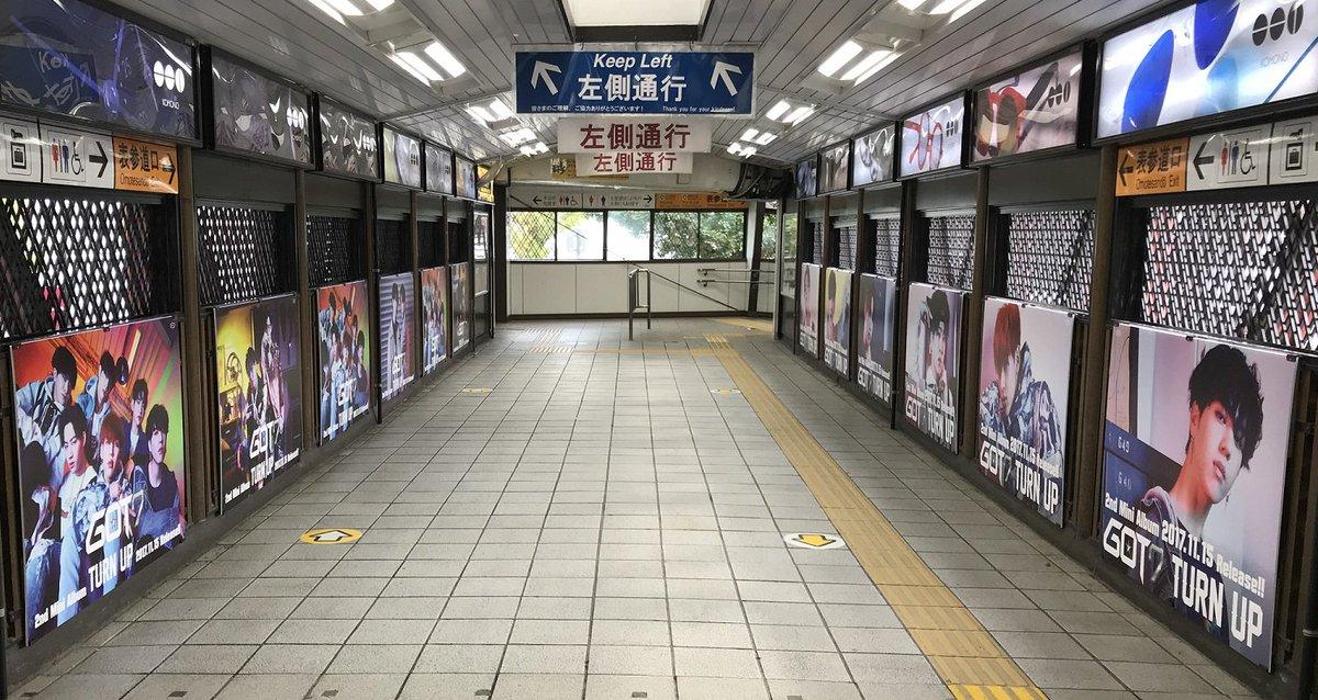 原宿駅にGOT7のフォト出現!『TURN UP』発売間近の #GOT7、原宿駅に10種12枚のフォト…