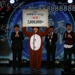 11/11(土)・12(日)に開催された「第5回将棋電王トーナメント」は、『平成将棋合戦ぽんぽこ』が…