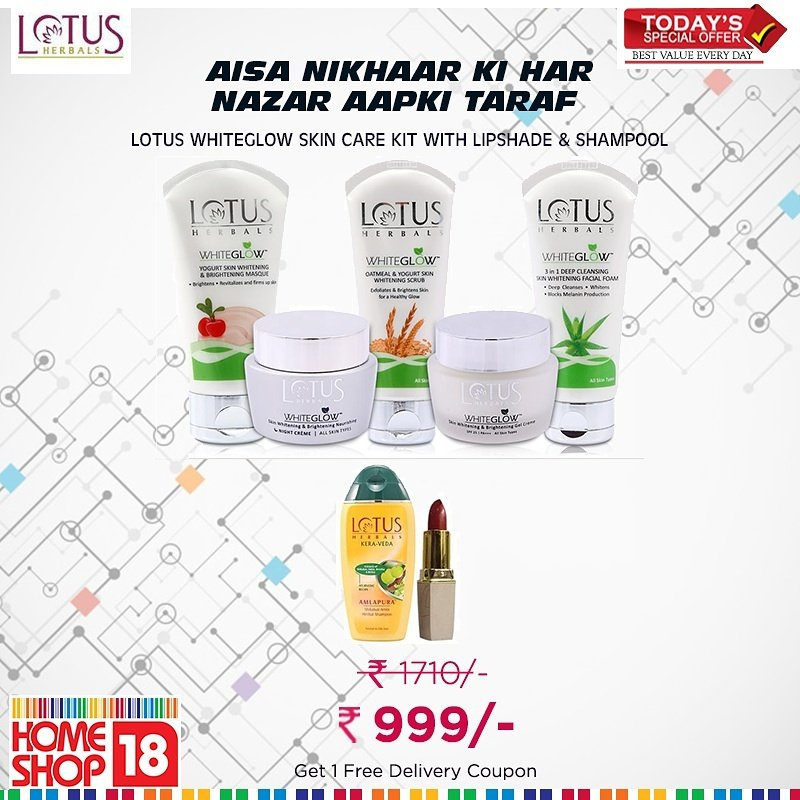 "HomeShop18 on Twitter: ""Buy Lotus Whiteglow Skin Care Kit With Lipshade & Shampoo for Rs.999/- and Get 1 Free Delivery Coupon."