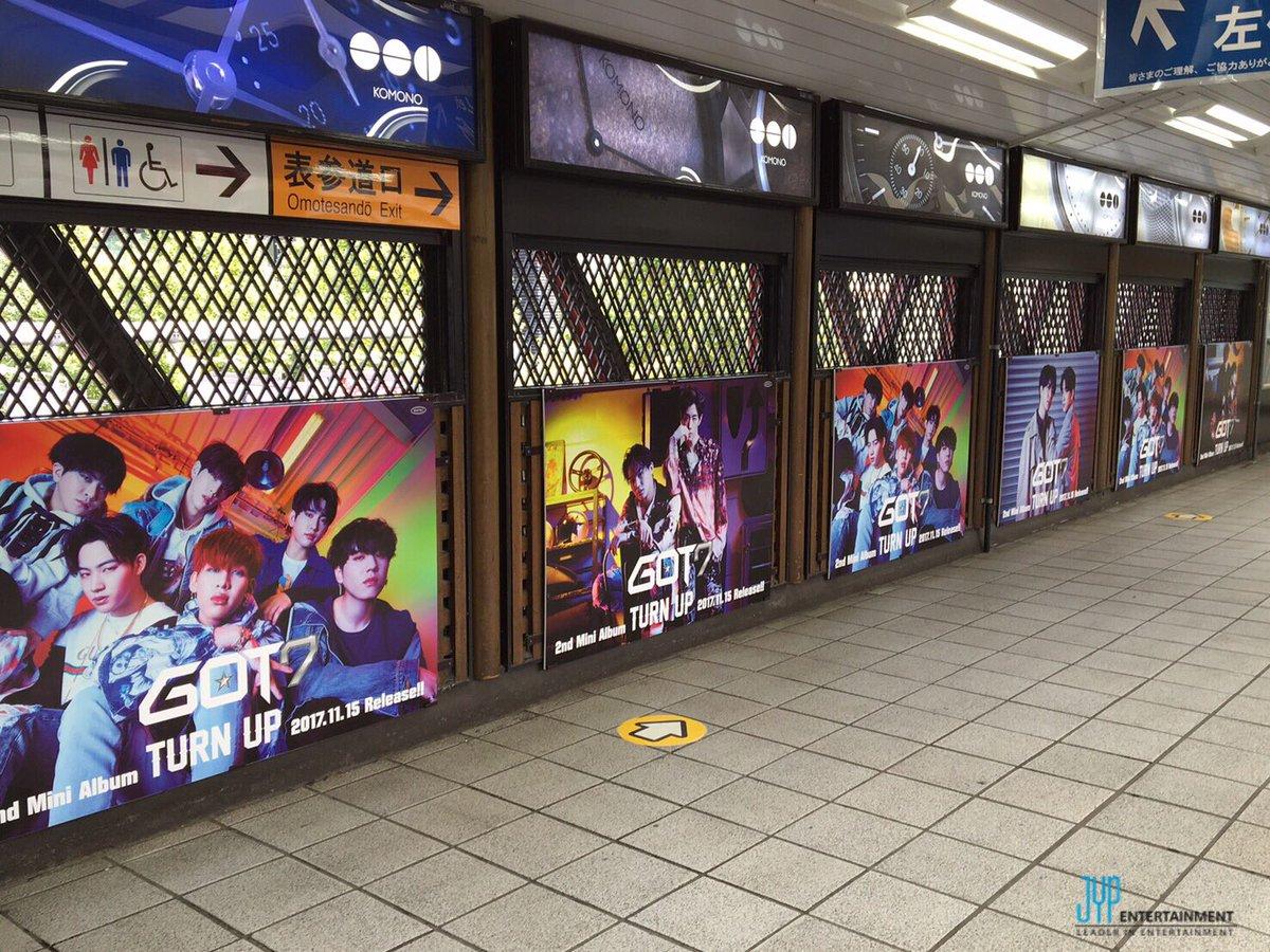 11/15(水)発売 GOT7 2nd Mini Album「TURN UP」のビジュアルポスターが…