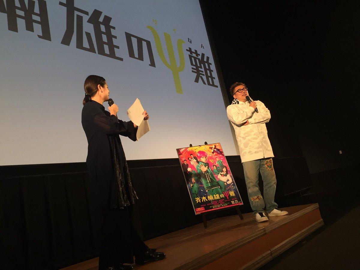 福田監督の舞台挨拶実施しました🤣  福田監督のお膝元、栃木県での舞台挨拶、監督史上最長の1時間半🤣🤣…