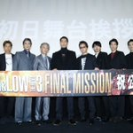 「THE MOVIE2」に続き2作連続!第1位でロケットスタート!『HiGH&LOW THE…