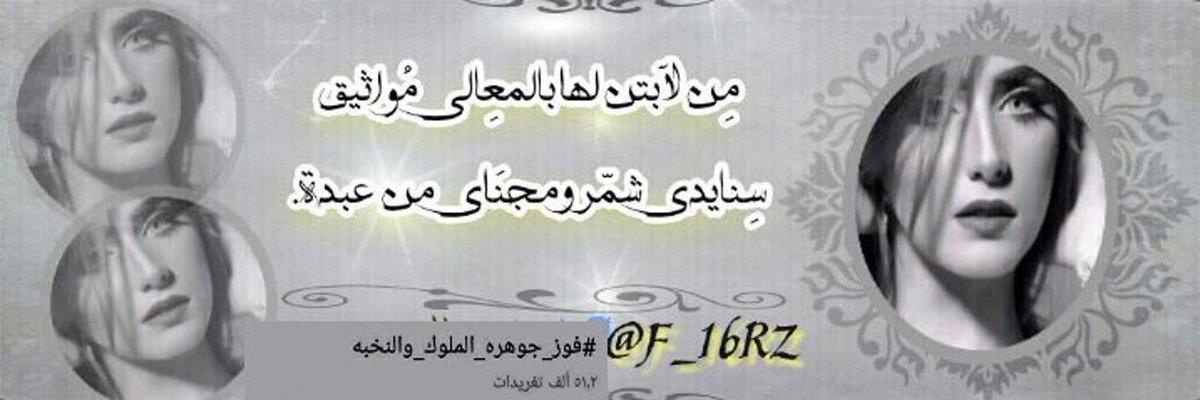 شيخة فخر شيخة نسب شيخة الزين وكل الصبايا...