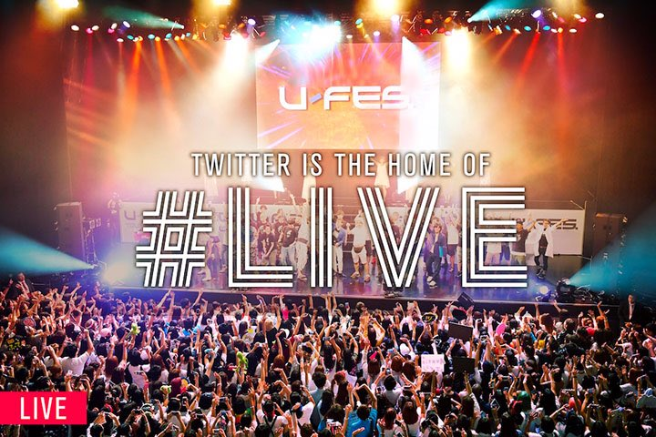 前回に続き「U-FES.2017 RED STAGE 第2部」のTwitterでのライブ配信が決定し…
