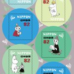 もい!来年1月10日に日本郵便がグリーティング切手「ムーミン」を発行するよ!これで、誰に手紙を送ろう…